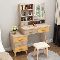 梳妆台卧室桌子北欧风isn网红化妆柜简约现代桌抖音多功能可伸缩