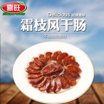 1000g济南特产熟食礼盒腊肠真空即食山东名吃净香园特级香肠