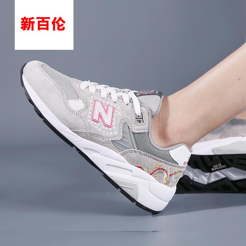 新百倫鞋女999櫻花系列情侶男鞋580秋季跑步鞋運動鞋2019新款女鞋