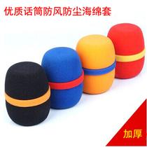 包邮小蜜蜂话筒专用咪棉咪球通用耳麦棉扩音器海绵套防喷罩麦克风