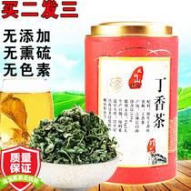 养胃抗菌包邮丁香叶茶特级正品野生百里馨丁香红茶500g丁香红叶茶