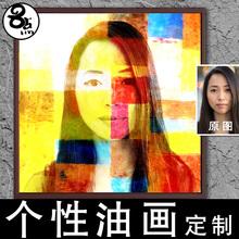 手工定制油画客厅装饰画玄关抽象风景床头画手绘人物照片肖像挂画