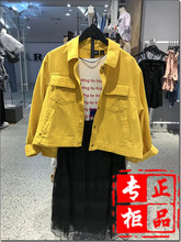 ONLY THERA Fall 2019 New Loose Letter Bandage Jacket Short Coat Woman 119336505