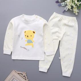 儿童内衣套装纯棉0-1-2-3岁婴儿秋衣秋裤宝宝家居服男女童睡衣