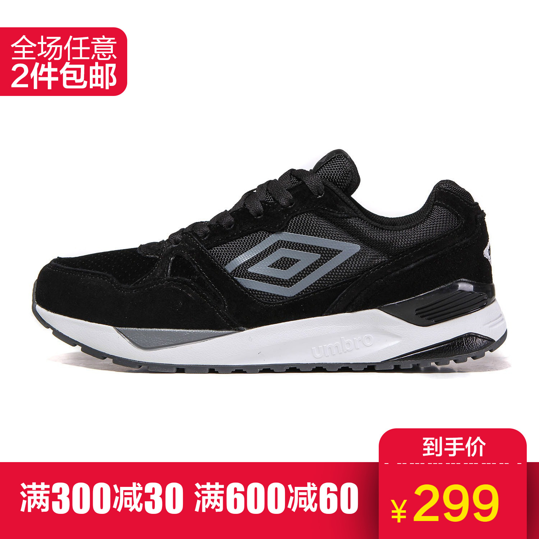 Umbro茵宝男鞋秋季新款透气跑步鞋男复古慢跑鞋男子网面运动鞋