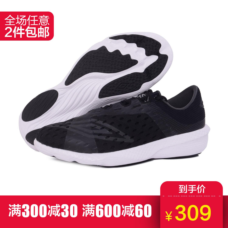 Umbro茵宝男鞋新款轻质透气跑步鞋减震跑鞋网面休闲运动鞋