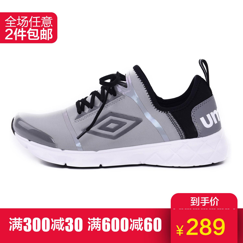 茵宝UMBRO2018新款男跑步跑步鞋UCB90703-02