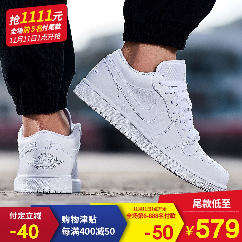 NIKE耐克男鞋板鞋AIR JORDAN AJ 1低帮潮流篮球运动休闲鞋553558