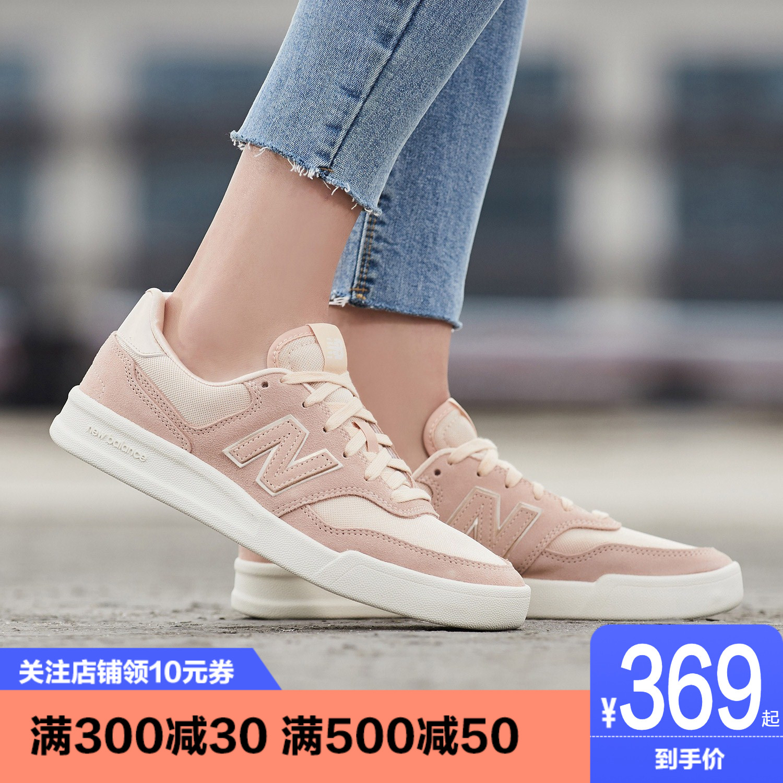 NEW BALANCE女鞋板鞋2019新款300系列复古轻便运动鞋WRT300C2