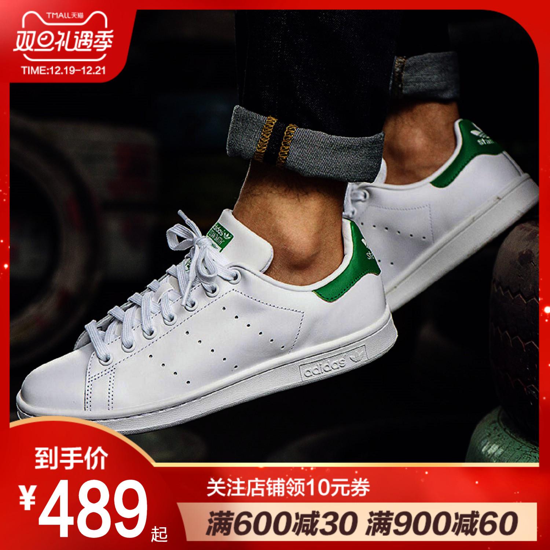 Adidas/阿迪达斯三叶草女鞋2019秋冬新款STAN SMITH小白鞋CM8417