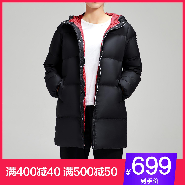 adidas阿迪达斯女装2018新款运动休闲连帽羽绒服DM4249