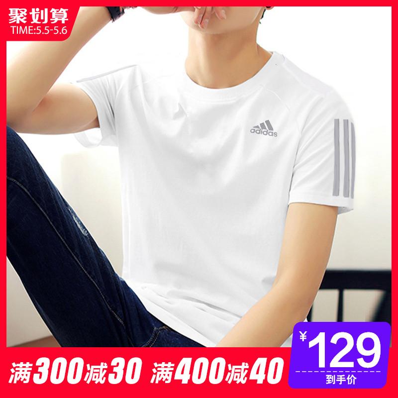 阿迪達斯短袖T恤男裝2019夏季新款半袖寬松潮流男士運動服DX1319