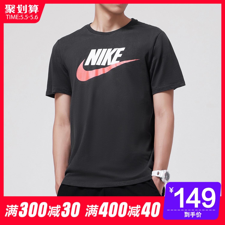 NIKE耐克男装短袖T恤2019新款圆领针织透气经典休闲运动服696708