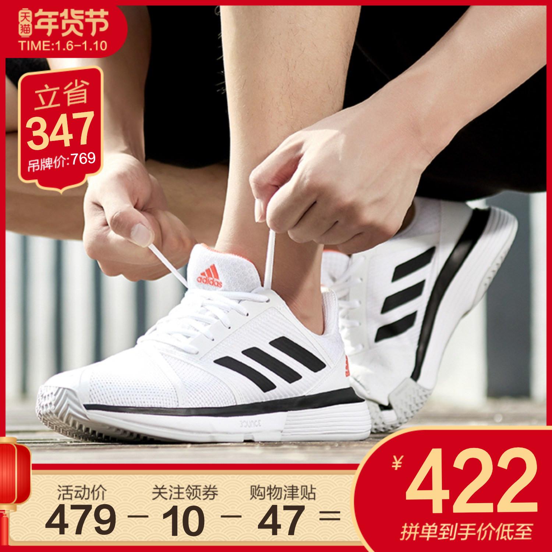 Adidas/阿迪达斯男鞋网球鞋2019新款耐磨网球运动鞋CG6329