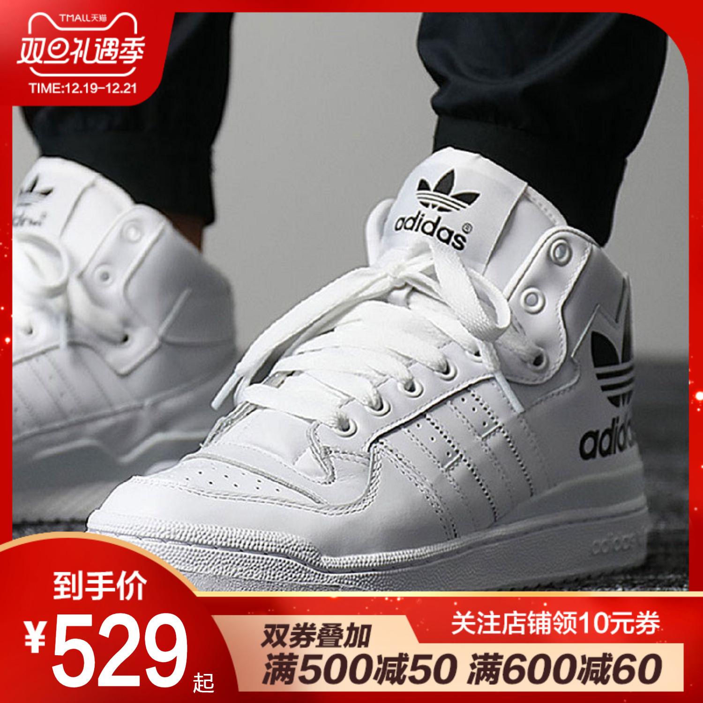 adidas阿迪达斯三叶草运动鞋2019新款男鞋运动休闲高帮板鞋D98192