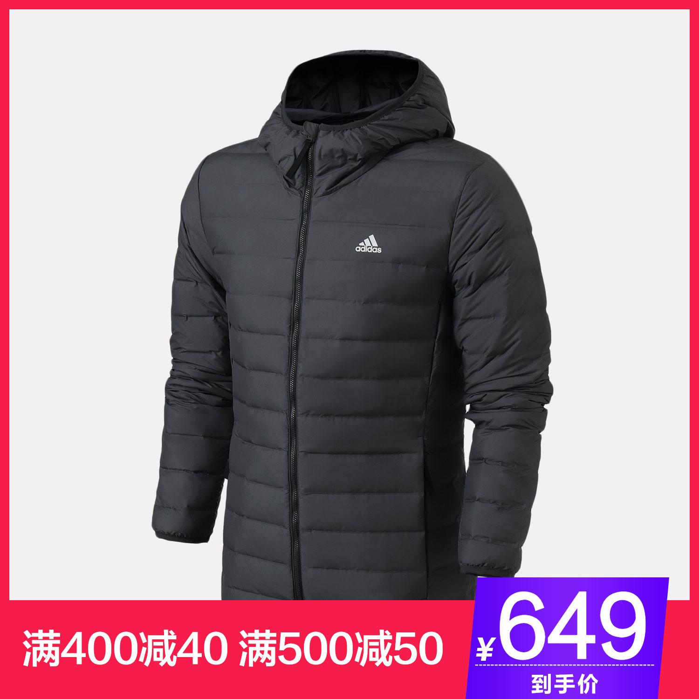 Adidas阿迪达斯男服羽绒服2018新款户外保暖连帽休闲运动服CY8738