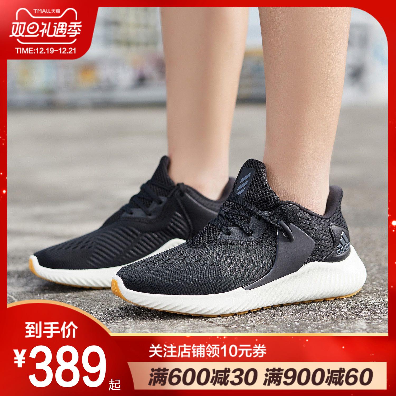 adidas女鞋跑步鞋2019新款跑步健身训练休闲运动鞋D96502