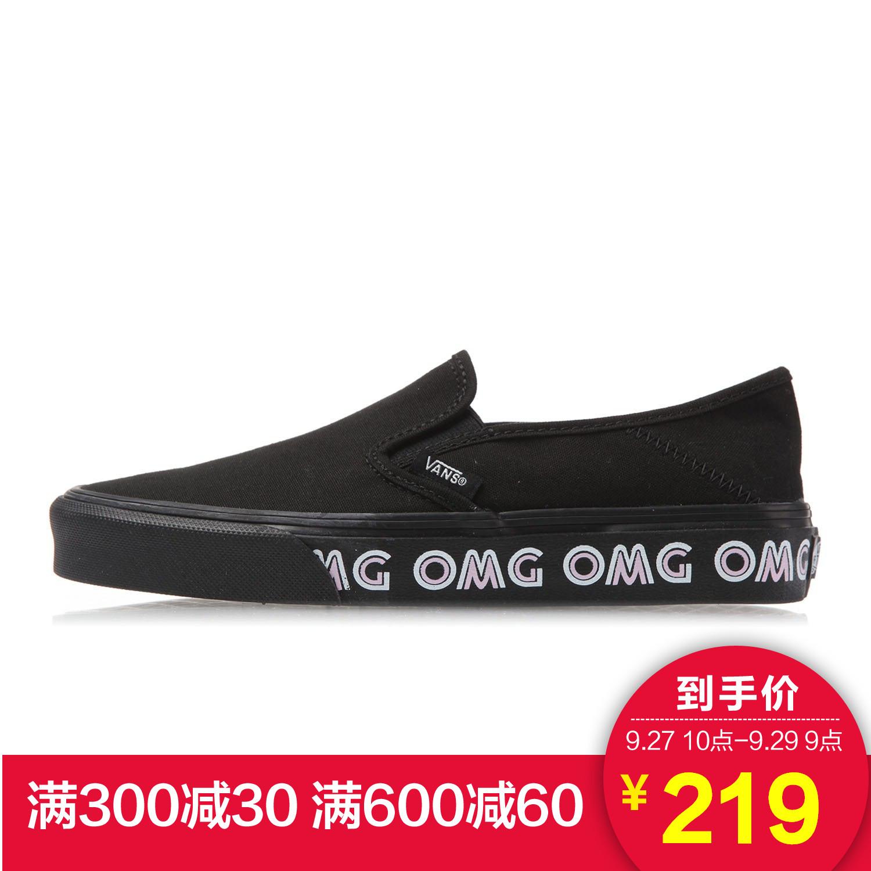 范斯VANS女鞋帆布鞋18夏新款运动冲浪系列Slip-OnVN0A38IKN55