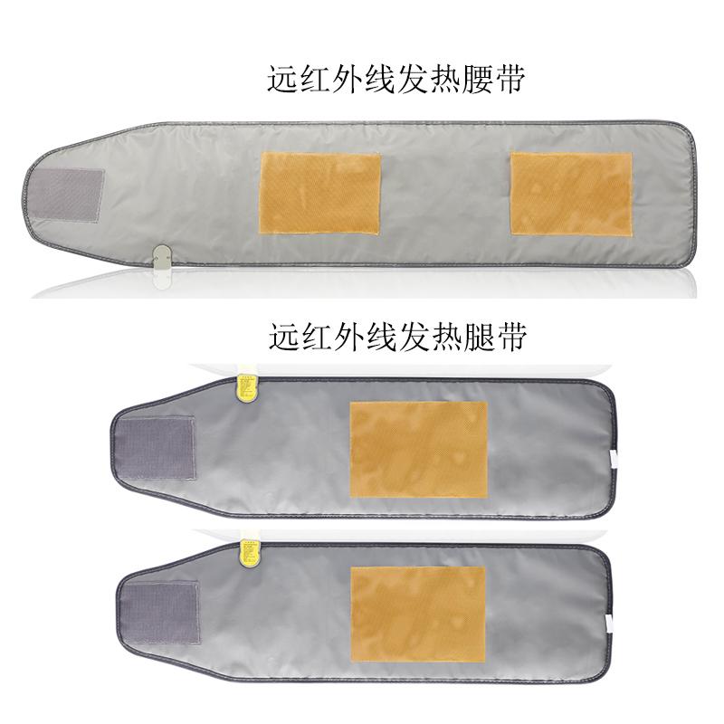 远红外线电加热按摩甩脂瘦身腰带美容院家用震动发热按摩带减肥带