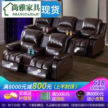 影视厅沙发 私人影院沙发 头等功能舱影音室家庭影院真皮沙发