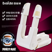 Baishite drying shoes dry shoes household shoes adult children warm shoes dryers baking shoes machine hot shoes winter