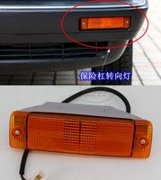 Volkswagen Santana old Poussin 99 rookie 06 front bumper turn light bar light lamp cover accessories light bulb