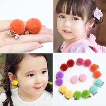 一对价儿童耳环耳夹女宝宝毛球安全无痛无耳洞耳钉可爱公主饰品