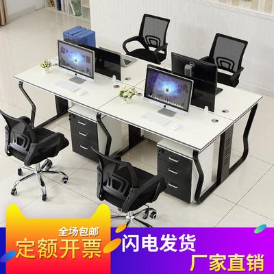 职员办公桌2/4/6人位广州办公家具简约现代员工钢架电脑桌椅组合优惠券