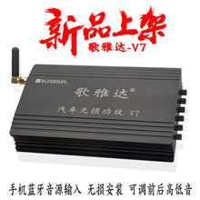 Car special purpose vehicle digital power amplifier byd FO F3 F6 L3 S6 car audio modification audio DSP