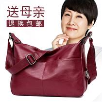 手提女包上班拎包新款妈妈花小包包手拎中年简约圆环旅游中老年