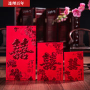 Married red envelope personality creative red bag mini trumpet is sealed 2019 universal new year wedding big good luck