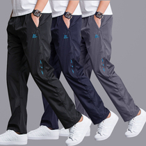 运动裤男外贸男装纯色弹力直筒短裤薄款透气速干面料醉具姓价比