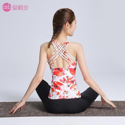 爱暇步春夏季新品瑜伽服套装女运动跑步背心健身专业瑜珈服显瘦