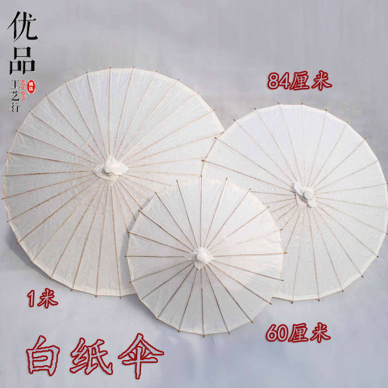 Декоративные зонты Артикул 527172213648