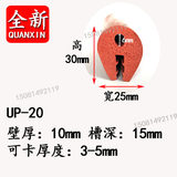 U-shaped top foam one rubber strip glass stainless steel inlay top bubble no steel sheet edge protection mouth seal