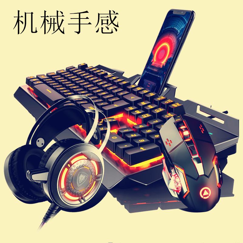 Наборы клавиатуры и мыши Артикул 586058263416