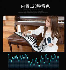 软钢琴随身携带手卷电子钢琴键盘智能入门卷帘现货小电子成人教学