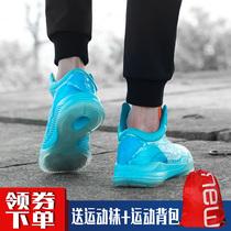 艾弗森篮球鞋男低帮夏季透气网面运动鞋子青少年防滑耐磨战靴