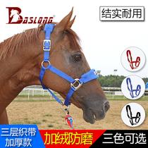 Ajouter un que jeu de velours à la tête de la tête de bride de cheval cheval corde attachée cheval cheval cage manchon Maronto huit pieds cheval dragon BCL325508