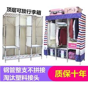 1.5米三挂款 简易衣柜布艺不锈钢组合衣橱金属大号特惠多省包邮