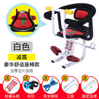 Electric motorcycle child seat front baby baby child battery car scooter safety seat front seat