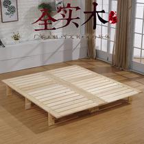 米木板床垫护腰硬床板硬质定制1.5米实木单人硬板垫床板条1.8床板