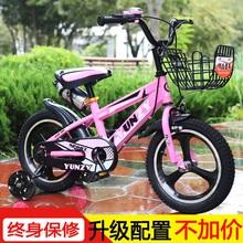 10岁童车 儿童自行车3岁宝宝脚踏车2 男孩宝宝单车女孩