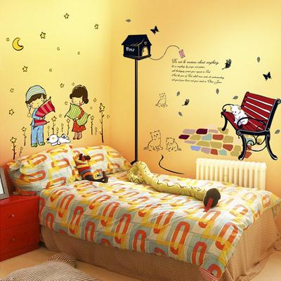 贴纸墙贴卧室自粘可移除专卖店