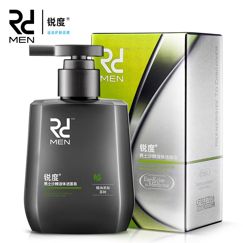锐度男士沙棘液体洁面乳皂 控油补水亮肤去黑头洗面奶 温和不刺激5元优惠券