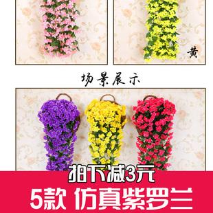 道具鸿运当头石榴花塑胶花布摆菊欧式果实前盆栽免邮仿真紫罗兰