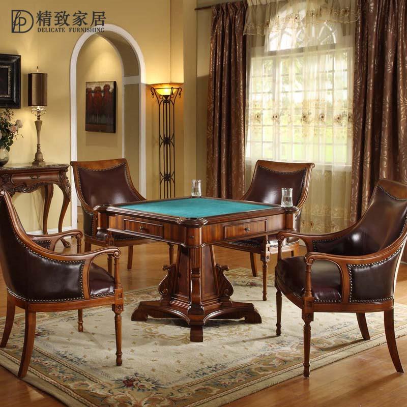 精致家居美式手动麻将桌欧式实木棋牌桌扑克桌休闲四人餐桌定制