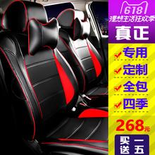 全包围汽车座套四季通用18新款定做小车专用座垫皮座椅套坐垫全包