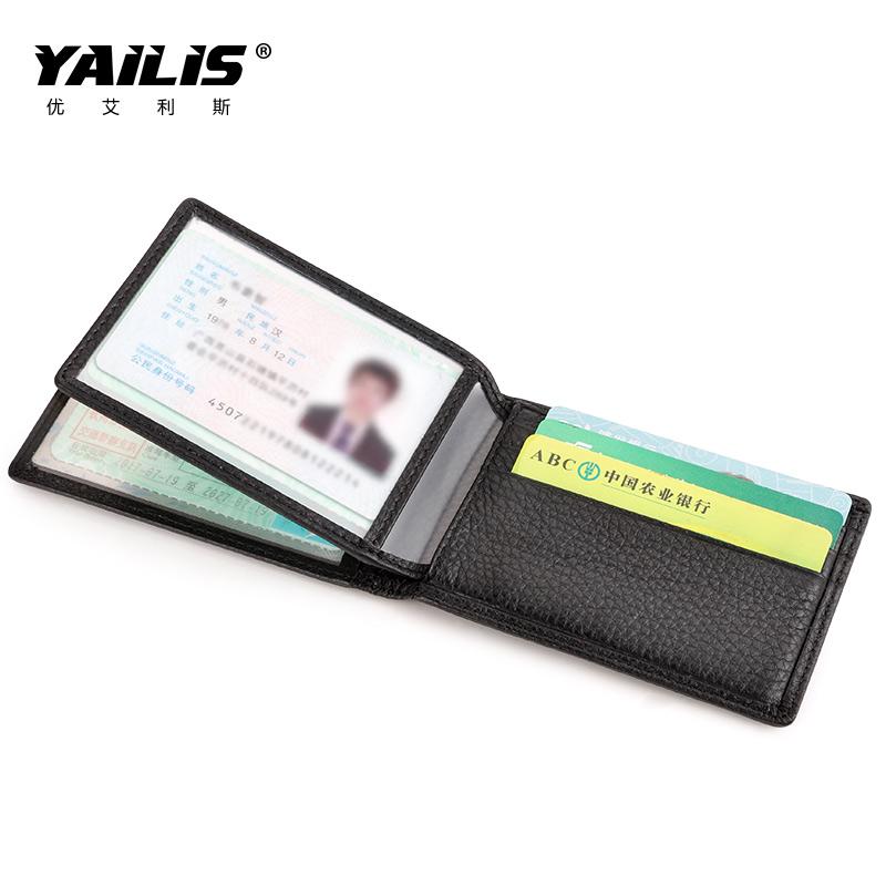 驾驶证皮套机动车行驶证套多功能二合一体包证件包夹超薄真皮男女