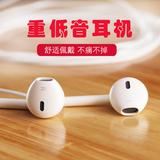 原装正品iphone6/6s/plus/5苹果7/8手机耳机运动入耳式 技触 耳塞